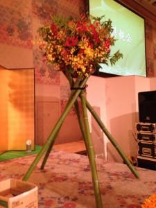 花飾りの竹