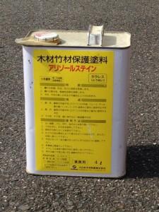 竹材向け保護塗料 アリゾールステイン
