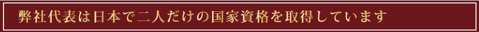 commendation_title01