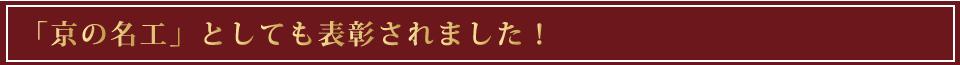 commendation_title02
