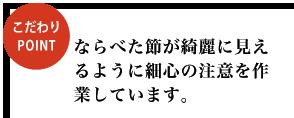 point7