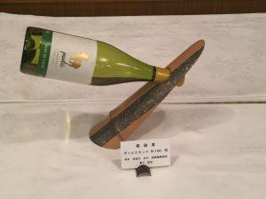 京銘竹ボトルスタンド
