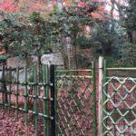四つ目垣 枝折戸