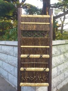 焼き柱 西山垣