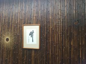 黒竹 店舗装飾