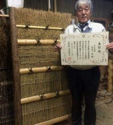 京の名工(京都府伝統産業優秀技術者)として表彰されました!