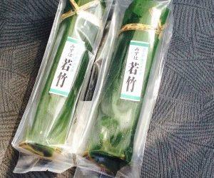 長岡京市の大人気和菓子「本もの青竹水羊羹(水ようかん)」