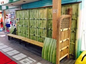 """夏祭りイベントで""""竹垣の世界""""を作る!"""