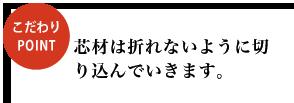 point8