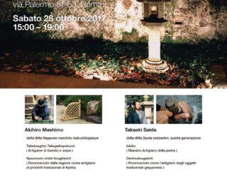 竹工芸を世界へ!イタリア ローマで竹垣の実演します!