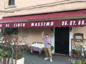 イタリア・ローマ観光 MASSIMO