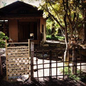 missouribotanicalgarden茶庭の枝折戸
