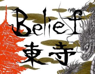 Belief 世界遺産東寺FES 、出展のお知らせ