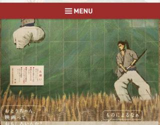 京都国際映画祭2019の会場にて伝統工芸ワークショップを開催します。