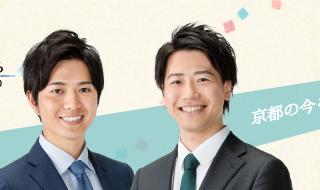NHK京都放送局「ニュース630 京いちにち」に出演のお知らせ
