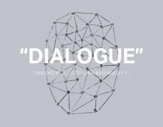 """2/29 Kyoto Crafts Exhibition """"DIALOGUE""""で実演のお知らせ"""