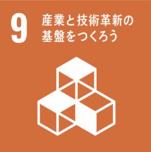 SDGsロゴマーク