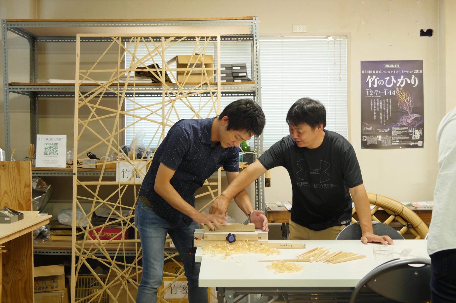 竹工芸体験乙訓亀岡ワークショップ