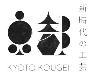 2/3.4.5【東京ギフトショー】LIFE×DESIGN春2021出展のお知らせ