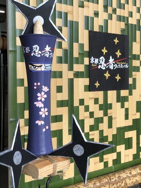 竹のQRコードと和蝋燭