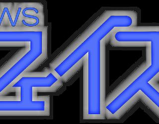 """【TV出演のおしらせ】3/4「KBS京都ニュースフェイス」""""竹の径""""支える向日市の竹産業"""