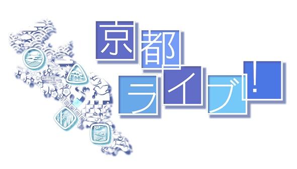 京都ライブ!京銘竹ボトルスタンドの紹介